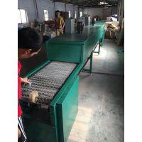 锋易盛厂家直销 不锈钢网带流水线 铁弗龙烘干线 皮带式输送喷油线