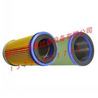 【聚结器滤芯】VELCON 威尔肯凝聚过滤器滤芯ACO-51201B批发