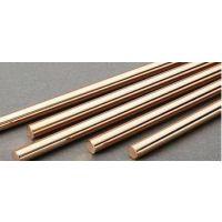 供应QZr0.2锆青铜 QZr0.2铜合金 铜材