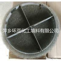 环亚加工直径500*150mm不锈钢丝网除沫器【丝网除沫器】