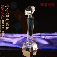 年度大会纪念奖 优秀员工奖杯 优胜奖杯 精兴工艺