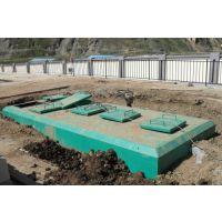 山东潍坊钢铁厂地埋式一体化污水处理设备鲁创环保