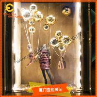 供应金色电镀球奢侈品牌电镀圣诞球玻璃钢气球道具生产厂家