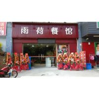 东莞餐厅装修 卫生间装修水电空调安装 钢化玻璃隔断工程