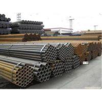供应天钢Q345B焊管规格32-76-108-219-426-630-820直缝焊管
