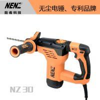 国产大功率电锤电镐电钻多功能电动工具厂家直销能者NZ30轻型多功能电锤