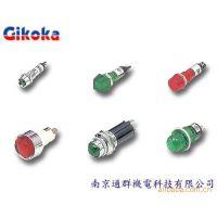供应台湾GIKOKA/吉可卡-小型指示灯