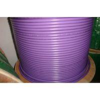 西门子PROFIBUS通讯电缆原装进口通讯电缆价格 多少钱一米