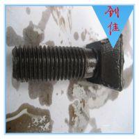 供应:GB84方头螺栓、规格齐全、欢迎选购