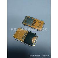 黑霉9900破板型卡座黑莓9930卡座 9981 SIM卡槽 手机卡槽 S9070