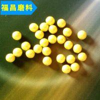 厂家生产 一级研磨介质氧化锆珠 高纯砂磨机氧化锆珠