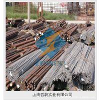 【上海哲蔚】长期供应Y35MN易切圆钢,欢迎来电