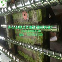 供应塑料吹膜机主机PE吹膜机螺杆