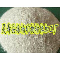 批发供应多种高质量云母粉(厂家直销)