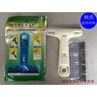 多用途清洁玻璃铲刀(内送4片刀片)玻璃刀 清洁刀家庭用DIY