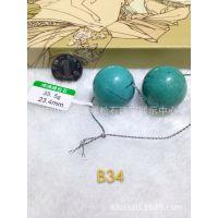 绿松石原矿高瓷圆珠