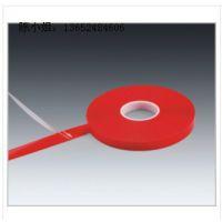 强力透明双面胶0.5mm厚*25mm宽 无痕双面胶 亚克力海绵胶带10米