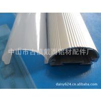 大量T8圆管配件 T8圆管窄板配件 板宽9.5-10mm  LED日光灯配件