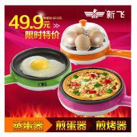 【供应】煎蛋器 多功能高效手柄电煮蛋器  厨房家电礼品可定制