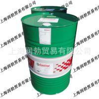 Castrol Syntilo 24水溶性切削液