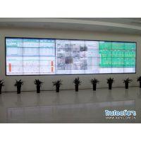 上海陌渊电子科技有限公司官网主营液晶拼接屏前维护支架电视墙