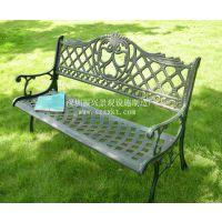 餐桌休闲椅欧式-户外休闲椅图片-休闲椅秋千报价-振兴景观