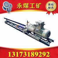 永煤机械厂供应,KHYD140 岩石电钻,5.5KW岩石电钻价格销售。