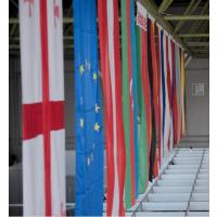 2016年格鲁吉亚第3届国际电力、能源、电气工程与操控设备展
