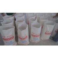 防水砂浆专用胶粉/丙纶布防水专用胶粉新型配方品质保障