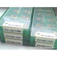 批发螺纹刀具 MTR436001 KT368A 立式牙刀片 厂家直销拍前咨询