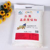 石磨自制无添加面粉 农产品 有机小麦面粉 华瑞厂家直销 现货批发