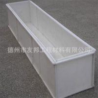 德州友邦公司生产pp板焊接水箱/聚乙烯焊接酸洗槽/污水处理设备PP板