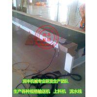 PVC输送带 润丰定做生产 食品流动输送机