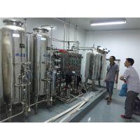 制药二级反渗透设备,福州龙华药业