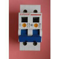 供应电表箱专用ZSGL-125可视窗带锁隔离开关