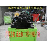 批发零售钢筋和桥梁预应力机械设备 HGS-40钢筋滚丝机 镦粗机 价格公道