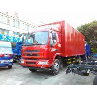 东风柳汽乘龙7.65米载货车龙岗店降价销售,特大优惠