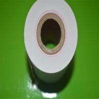 (山东收银纸)供应57*50pos机收款纸,足直径,足米,打印清晰,厂家直销。