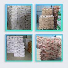 食品级双效抗氧化剂价格 江苏双效抗氧化剂厂家