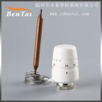 远程控制器 混水阀 阻燃PC 远处控制温度 混水系统 WKT-101 M30X1.520—60℃