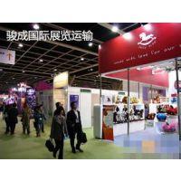 香港展品物流报关 灯饰灯具来回运输 低至2元/kg送达展馆