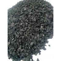 供应黄金尾矿回收椰壳活性炭/沈阳椰壳活性炭价格行情