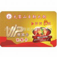 广州易卡通餐饮会员管理刷卡机系统