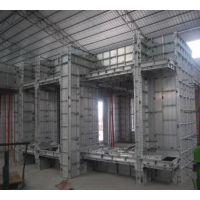 铝合金型材模板、建筑模板铝型材、建筑铝型材模板