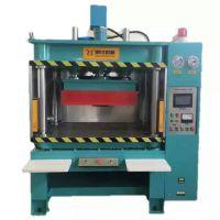 展仕机械 ZS-8KW高端油压汽车遮阳板焊接机