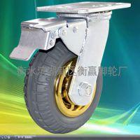 厂家直销3寸4寸5寸6寸8寸PVC橡胶静音万向脚轮灰胶金胶镀金轮子