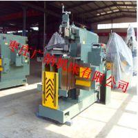 国标型BC6085牛头刨床 机械刨床 产货源地
