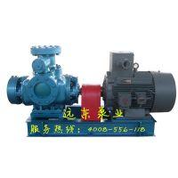 燃油原料输送泵用什么泵好?远东W双螺杆泵W8.4ZK-112M1W73