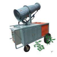 专业除尘降温富森风送式雾炮车辆,喷雾机批发