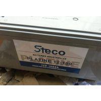 STECO 2V852AH一级代理